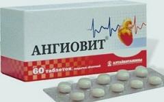 Фото - Лікарська форма Ангіовіта - таблетки