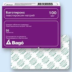 Фото - Таблетки Баготірокс в дозуванні 100 мкг
