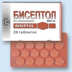 Фото - Бісептол в таблетках по 480 мг