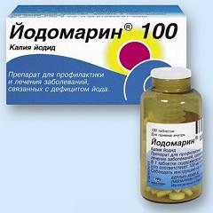 Фото - Йодомарин - засіб для лікування і профілактики захворювань, пов'язаних з дефіцитом йоду