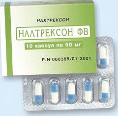Фото - Налтрексон - один з препаратів для лікування деперсоналізації