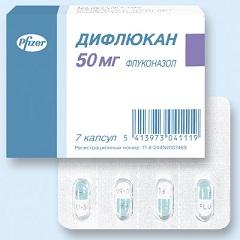 Фото - Капсули Дифлюкан 50 мг
