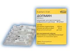 Фото - Допамін - концентрат для приготування інфузійного розчину