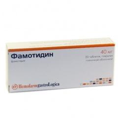 Фото - Таблетки Фамотидин 40 мг