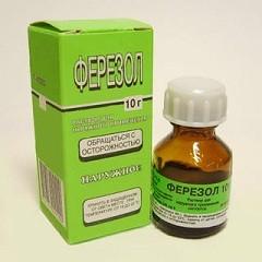 Фото - Бактерицидний засіб Ферезол
