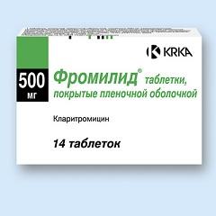 Фото - Таблетки Фромилид 500 мг