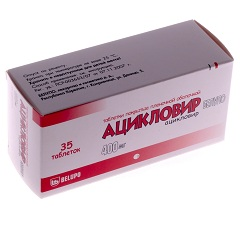 Фото - Ацикловір - засіб для лікування генітального герпесу