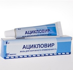 Фото - Ацикловір - місцеве противірусний засіб для лікування герпесу у вагітних