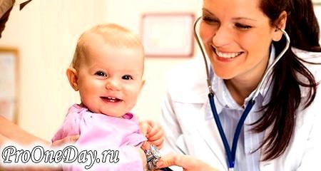 Фото - Методи лікування гіпотиреозу у дітей