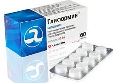 Фото - Таблетки Гліформін в дозуванні 0,5 г