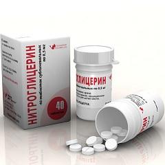 Фото - Нітрогліцерин - один з препаратів для лікування ішемічної хвороби серця