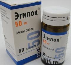Фото - Таблетки Егілок 50 мг