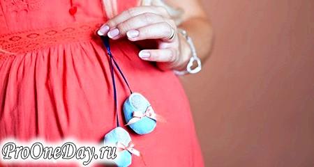 Фото - Методи лікування еклампсії вагітних