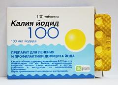 Фото - Калію йодид - таблетки для лікування ендемічного зобу
