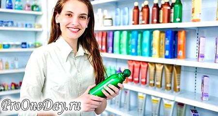 Як правильно читати етикетки косметичних засобів