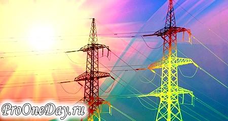 Як зменшити витрату електроенергії: 10 простих прийомів