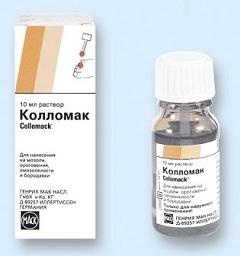 Фото - Протвовоспалітельний препарат Колломак у формі розчину