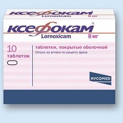 Фото - Таблетки Ксефокам в дозуванні 8 мг