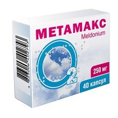 Фото - Капсули Метилдронат в дозуванні 250 мг