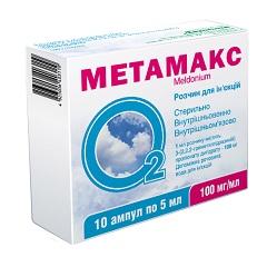 Фото - Розчин Метилдронат в дозуванні 100 мг / мл