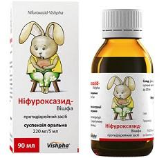 Фото - Суспензія Нифуроксазид для дітей