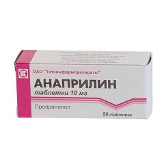 Фото - Анаприлин - аналог Обзидан