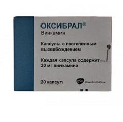 Фото - Капсули Оксибрал 30 мг