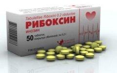 Фото - Ліки, що застосовується при лікуванні набутих вад серця