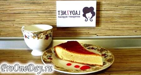 Солодкий пиріг «Маннік»