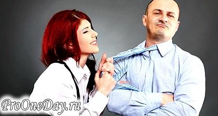 Фото - Відносини з начальником: чи варто заводити роман з шефом