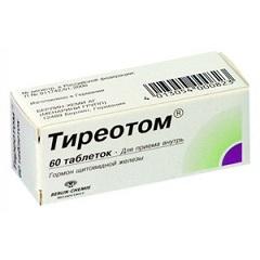 Фото - Форма випуску тіреотома - таблетки
