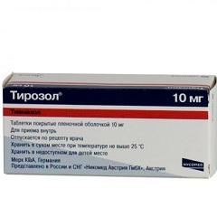 Фото - Тирозол в дозуванні 10 мг