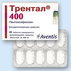 Фото - Таблетки Трентал 400 мг