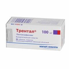 Фото - Таблетки Трентал 100 мг