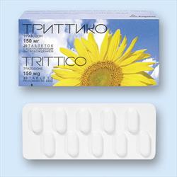 Фото - Тріттіко в таблетках