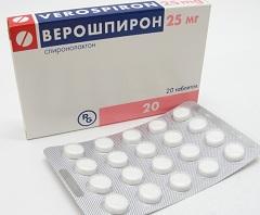 Фото - Таблетки Верошпирон в дозуванні 25 мг