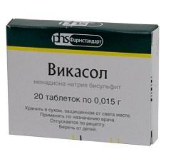 Фото - Вітаміни Вікасол в таблетках