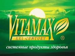 Фото - Вітаміни Витамакс серії Системні продукти для здоров'я